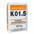 K 01.5 Раствор для заливки профилей