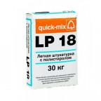 LP 18 Легкая штукатурка с полистиролом