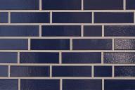 Глазурованная керамическая плтика