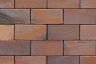 ABC Pflasterklinker, Artikel 0815, Carbo, 200x100x52mm