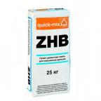 ZHB Сухая цементная смесь для повышения адгезии. Для предварительной обработки оснований из гладких, слабо-поглощающих, уплотненных бетонных поверхностей перед их оштукатуриванием известковыми, известково-цементными и цементными штукатурками. Для наружных и внутренних работ.