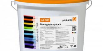 LA 300 Фасадная краска