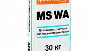 MS wa Цокольная штукатурка для машинного нанесения