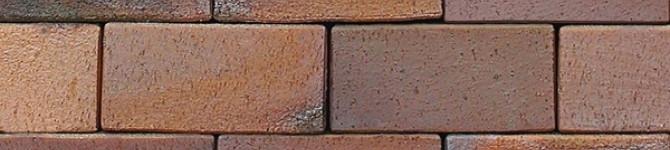 Скидка на тротуарную плитку